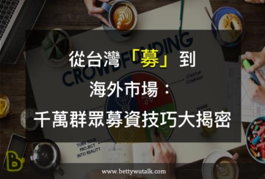 麥肯錫:解決問題的七步驟 #問題解構篇