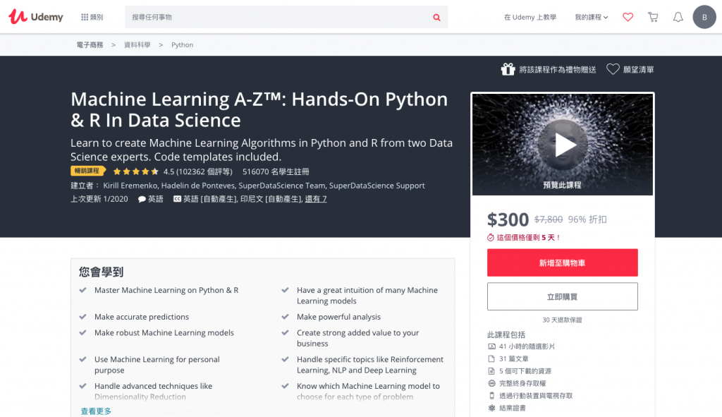 Machine Learning AZ™: Hands-On Python & R In Data Science on Udemy