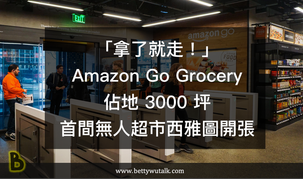 Amazon Go Grocery